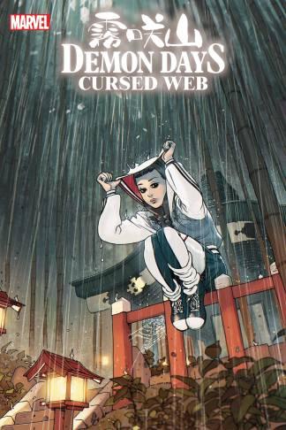 Demon Days Cursed Web #1 1:25 Bengal Spider-Gwen Variant Marvel 2021 Ships 9/1