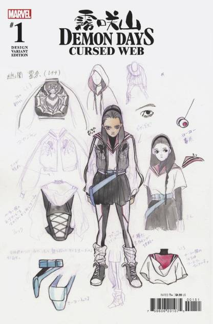 Demon Days Cursed Web #1 1:200 peach Momoko Virgin Variant Marvel 2021 Ships 9/1