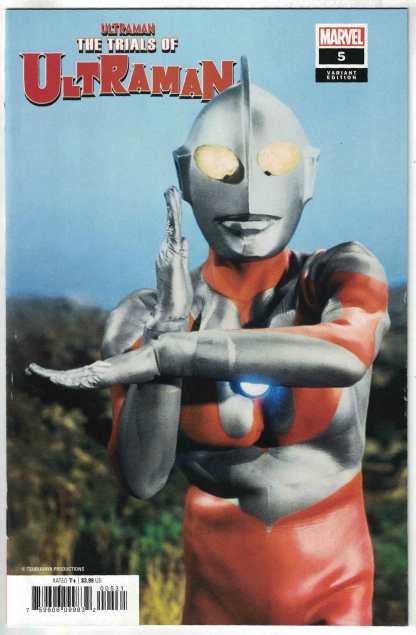 Trials of Ultraman #5 1:10 Photo Variant Marvel 2021 Kyle Higgins VF/NM