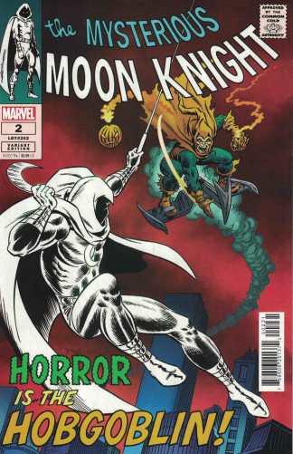 Moon Knight #2 1:50 John Romita Sr Hidden Gem Variant Marvel 2021