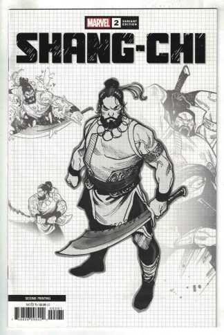Shang-Chi #2 2nd Print 1:25 Philip Tan Design Variant Marvel 2020 VF/NM
