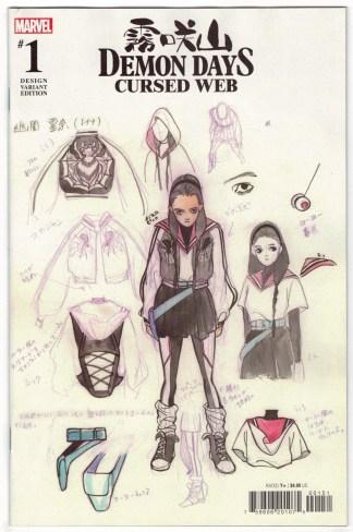 Demon Days Cursed Web #1 1:200 Peach Momoko Spider-Gwen Design Variant VF/NM