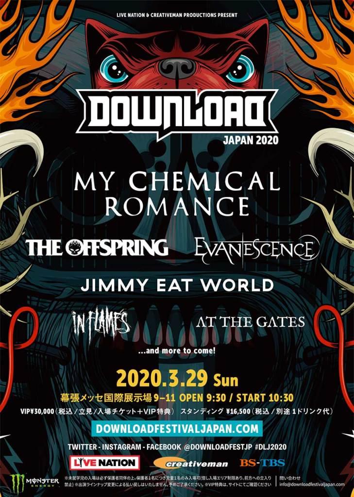 Download Festival Japan 2020 poster