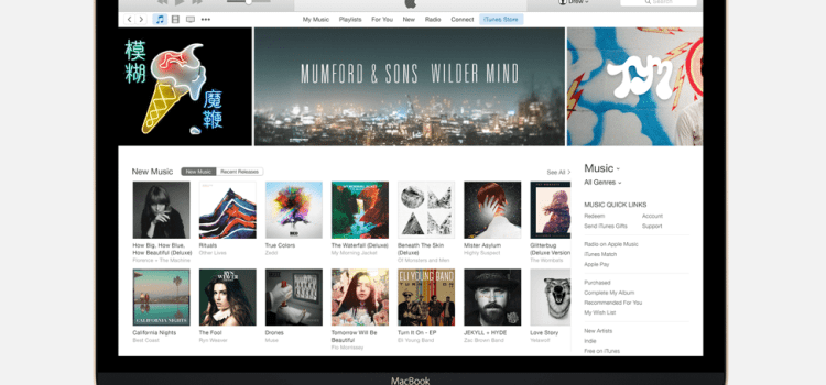 Hate The Current Desktop iTunes? Some People Are Rethinking It