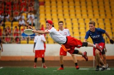 Ultimate Frisbee Polska