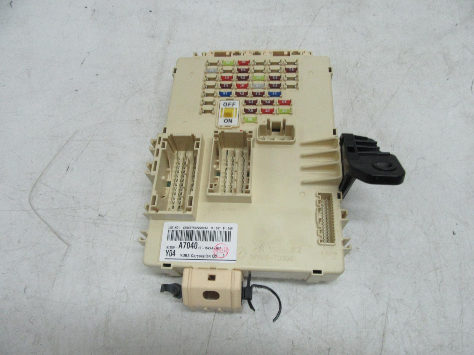 hight resolution of kia cerato fuse box yd 04 13 13 14 15 16 ebaydetails about kia cerato fuse