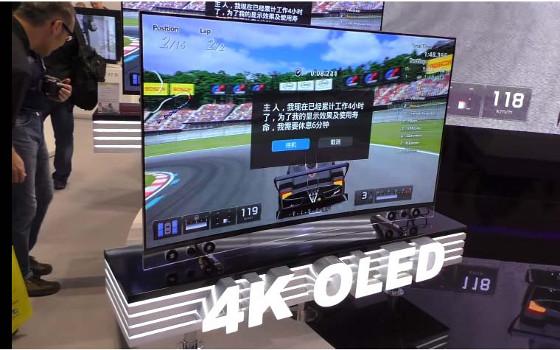 Eine Ode an 4K-Fernseher und HDR-Support