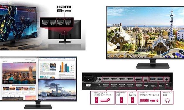 LG-Jumbo-Monitor: Vier Mal schärfer, vier Mal größer – und vier Mal teurer