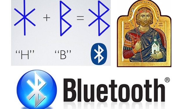 Hätten Sie´s gewusst? Wikingerkönig ist der Pate von Bluetooth!