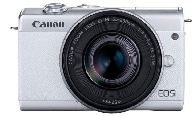 Klein aber oho: Canon EOS M200 ist ausgewachsene System-Kamera