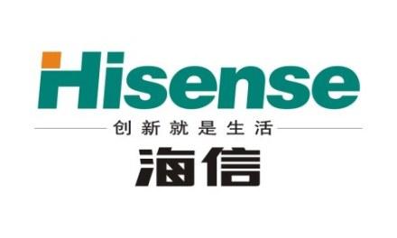 Hisense will noch 2015 8K TVs einführen