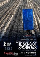 Avaze gonjeshk-ha (The Song of Sparrows) (2009) | Majid Majidi