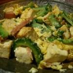 人気の夏野菜 ゴーヤの育て方やレシピ