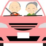75歳以上の高齢者ドライバーが受ける認知機能検査について