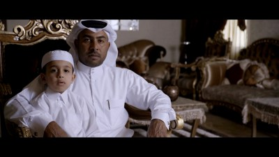 Doha casting company