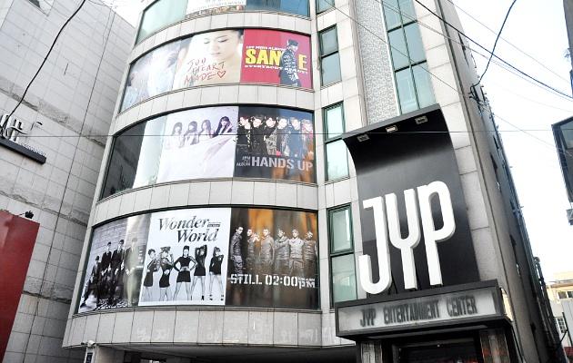 JYP Trainee
