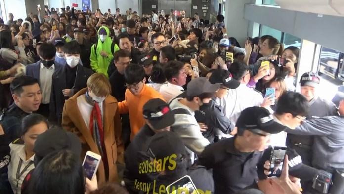 iKON Fans