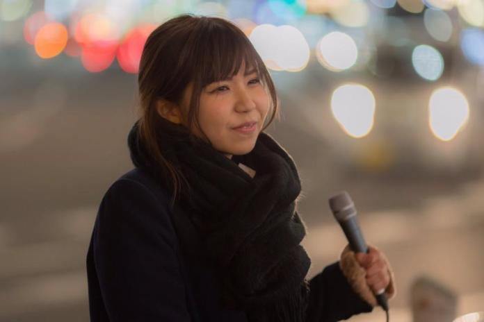 Japanese Singe