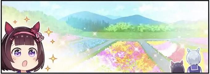 うまよん「デイジーの咲く公園で」