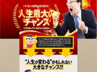 トップニュース(TOP NEWS)のトップキャプチャー
