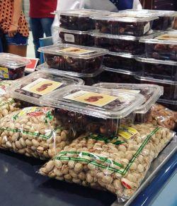 Ramadan shopping :D