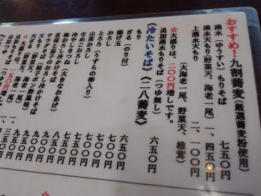 IMG04970改