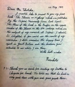 浩宮さまがサッチャー首相に宛てた手紙