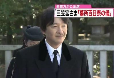 秋篠宮殿下