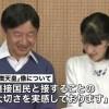 激ヤセ愛子さま・皇太子殿下57歳誕生日