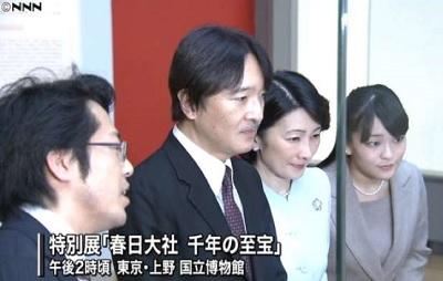 秋篠宮ご夫妻と眞子さま春日大社の名品鑑賞