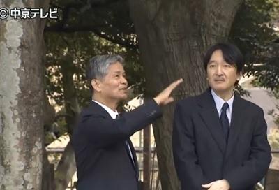 秋篠宮殿下モンキーセンターを視察