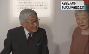 学芸員に質問される天皇陛下