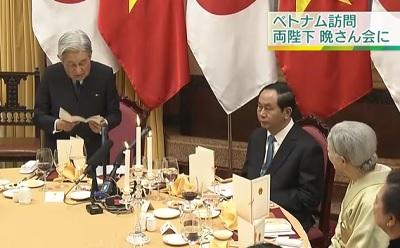 両陛下ベトナム訪問晩餐会