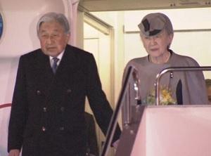 天皇皇后ベトナム・ タイご訪問からご帰国