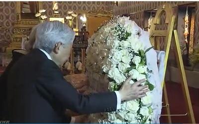 タイで弔問される天皇皇后両陛下