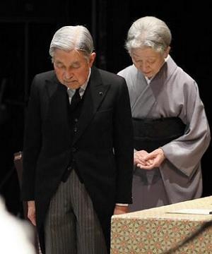 2016年東日本大震災追悼式ご臨席天皇皇后両陛下