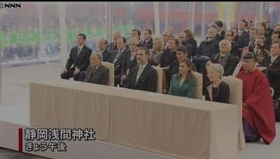 両陛下、スペイン国王夫妻と静岡訪問