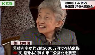 池田動物園存続の危機赤字