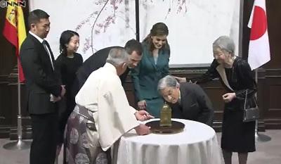 浮月楼天皇皇后静岡