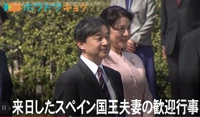 皇太子と雅子妃殿下スペイン国王夫妻歓迎行事