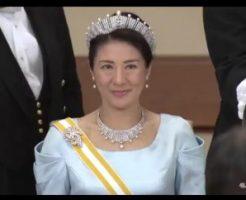 オランダ国王宮中晩餐会雅子さま