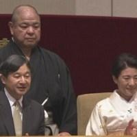 皇太子さまと雅子さまが大相撲観戦された!