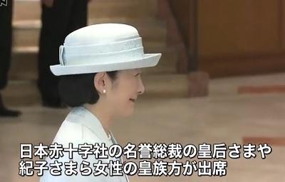 平成29年全国赤十字大会副総裁秋篠宮妃紀子さま