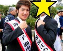 小室圭さん海の王子様