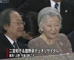 クラリネット奏者・二宮和子さんとピアノ奏者・舘野泉さんの演奏会を鑑賞される皇后さま
