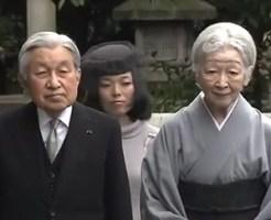 両陛下、寛仁さま墓所に参拝 逝去から5年その3