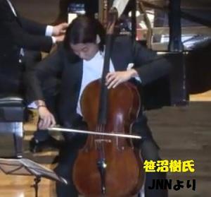 笹沼樹氏チェロコンサート