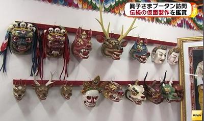 ブータン伝統工芸を眞子さまご視察