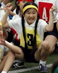 小学校時代の運動会の愛子さま