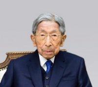 昭和天皇の末弟で天皇陛下の叔父、三笠宮崇仁(みかさのみや・たかひと)さま